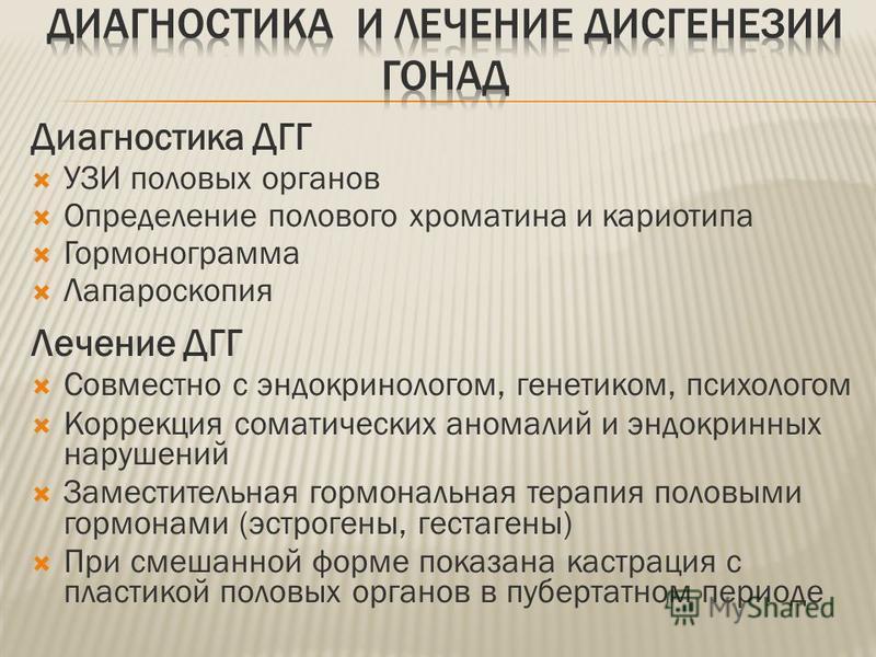 krupnim-planom-dlinnih-polovih-gub-porno-smugluyu-zhenshinu-trahnuli-v-rot