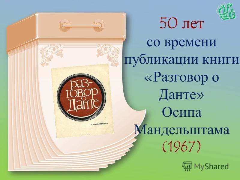 55 лет назад вышла в свет повесть В.В. Медведева «Баранкин, будь человеком!» (1962)