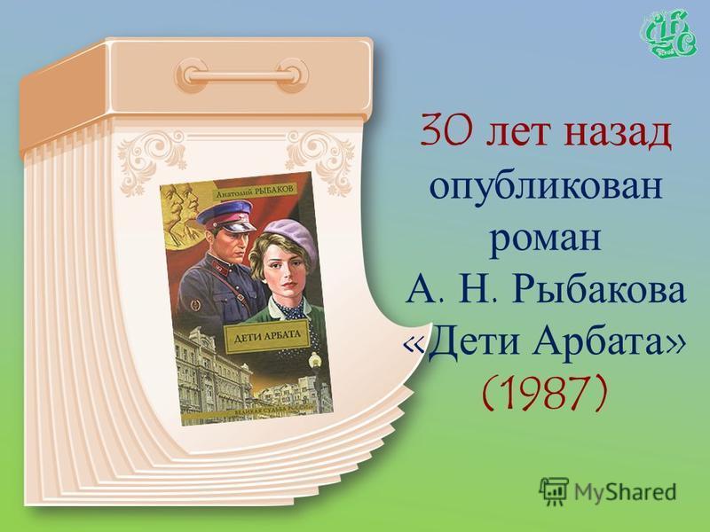 30 лет назад вышел в свет роман Харуки Мураками «Норвежский лес» (1987)