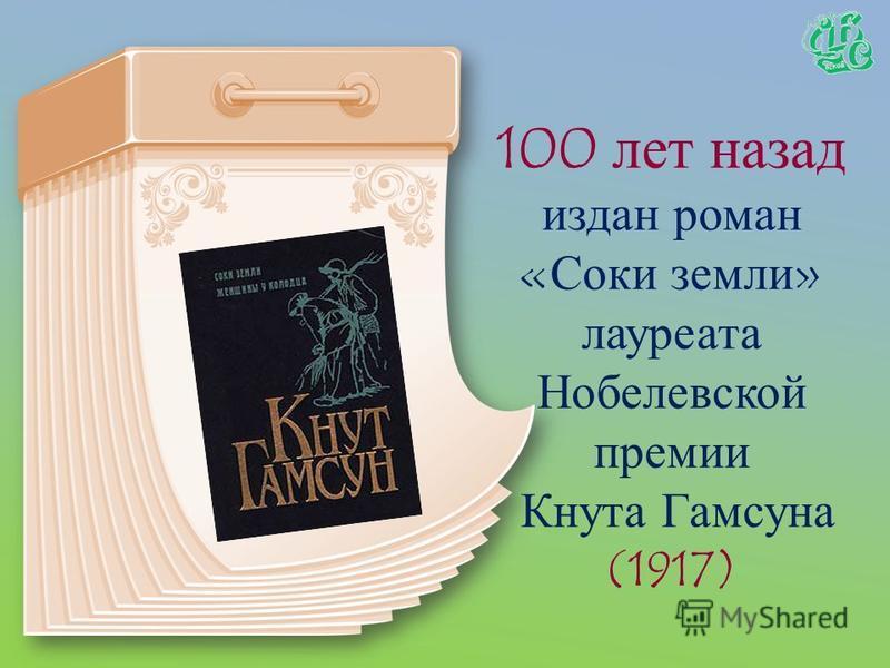 105 лет назад вышла в свет первая книга стихов Анны Ахматовой «Вечер» (1912)