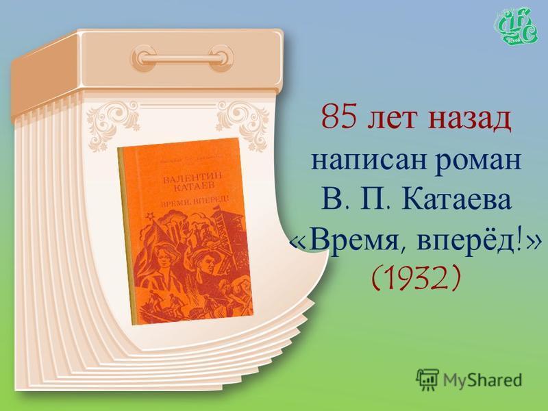 85 лет назад опубликована биография «Мария- Антуанетта» Стефана Цвейга (1932)