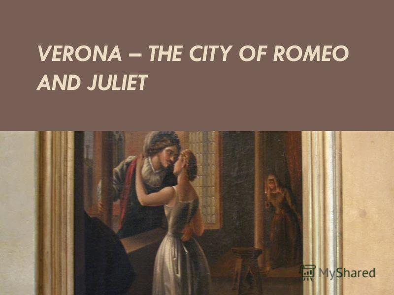 Romeo and juliette verone скачать mp3