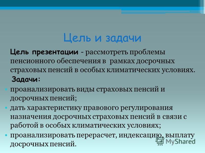 Размер пенсии у афганцев в украине