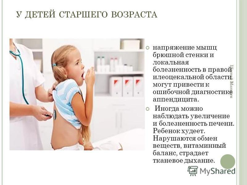 Болит живот у ребенка рвота понос и температура