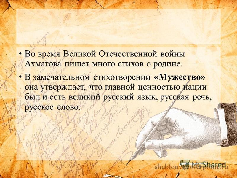 стихи мужество и отвага определитесь: