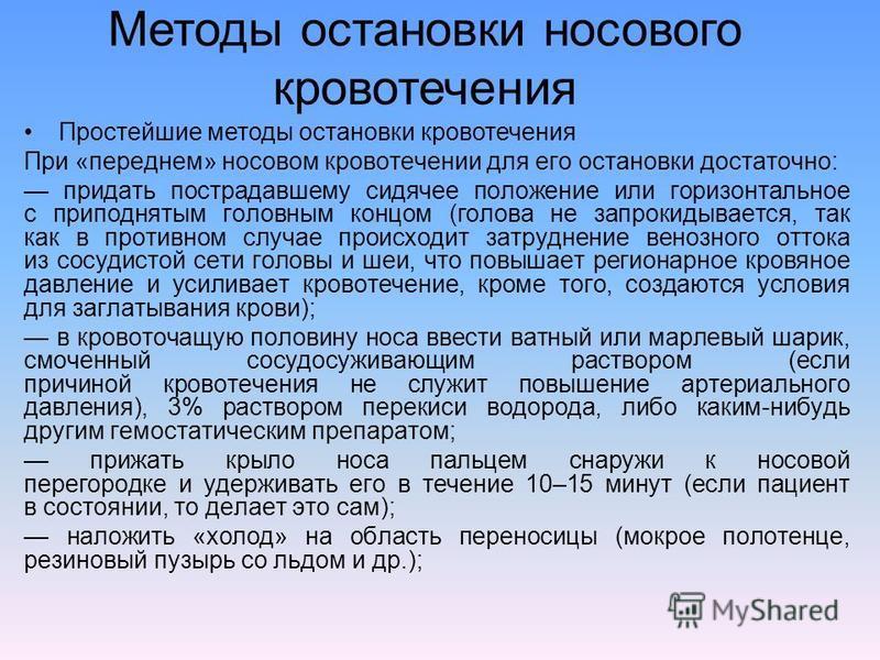 "Презентация на тему: ""КАРАГАНДИНСКИЙ ГОСУДАРСТВЕННЫЙ МЕДИЦИНСКИЙ ..."