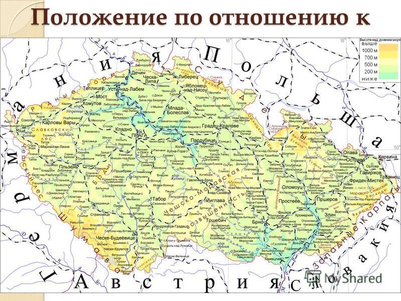 Положение по отношению к соседним странам Чехия расположена в Центральной Европе, граничит с высокоразвитыми экономическими странами : Германия, Польша, Словакия, Австрия.