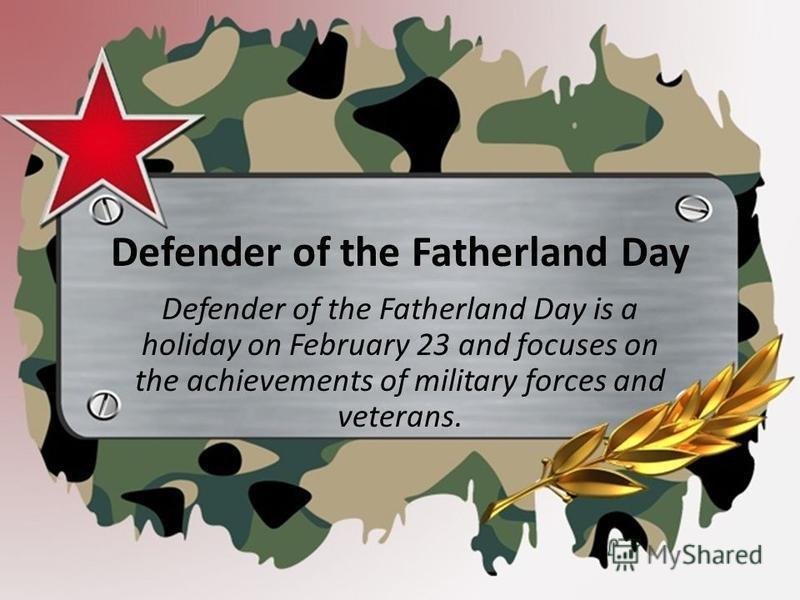 ❶23 февраля в россии на английском|Детские игрушки к 23 февраля|Defender of the Fatherland Day - Wikipedia|Defender of the Fatherland Day|}