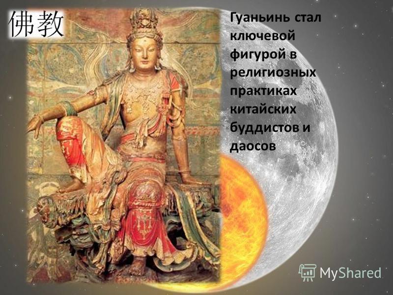 школа Буддизма Чистой Земли школа Буддизма Чань (Дзэн)