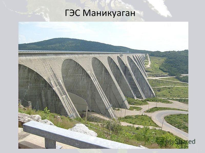бетон гидротехнический своими руками