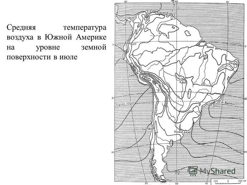 Средняя температура воздуха в Южной Америке на уровне земной поверхности в июле