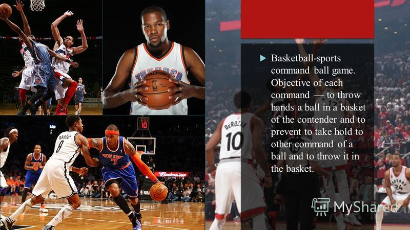 objectives of the game basketball Understand the basic objective in a game of baseball, two opposing teams try to score more runs than the other a run is scored when a team's player runs (in a counter-clockwise direction) and steps on all three bases and home plate, which is also known as completing the circuit.