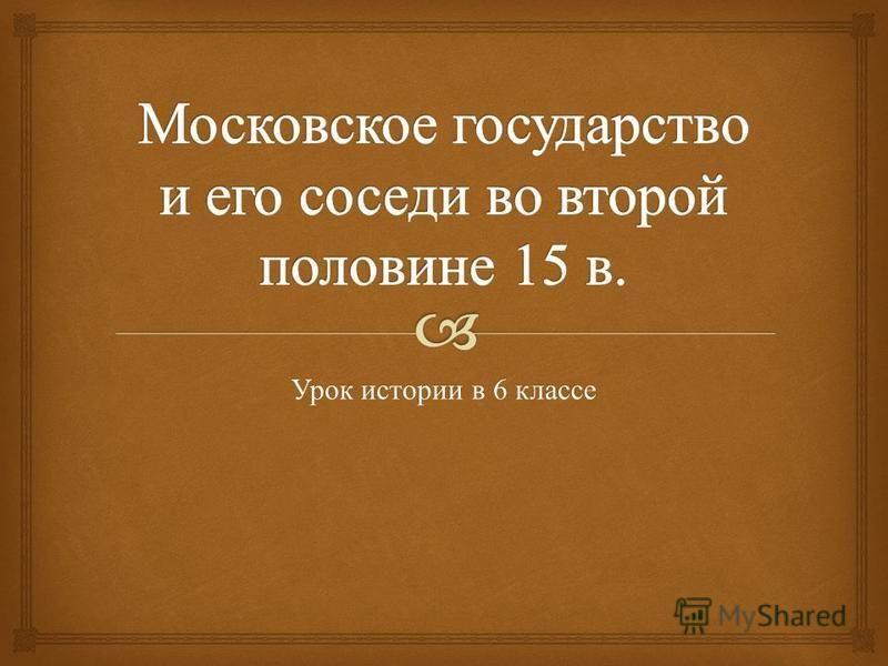 1478 год сколько весит монеты россии