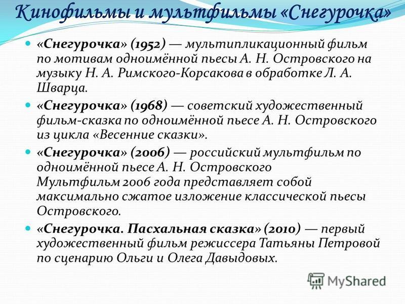 Живопись В. Нестеров Т.Н.Камардин а С. Ким М. Врубель В.М. Васнецов А. Дайнека