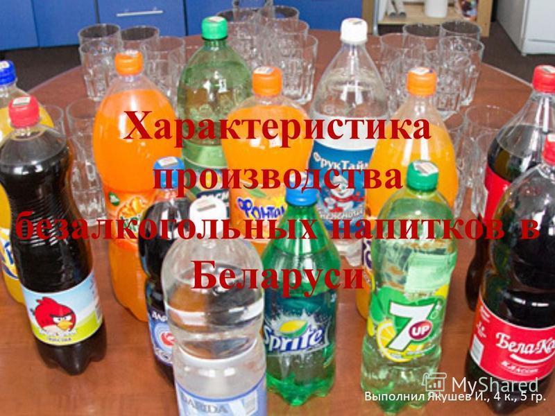 Продажа бизнесов по производству и доставке питьевой воды