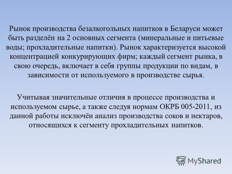 Линии розлива под ключ и на заказ в Ереване, Проксио, RU
