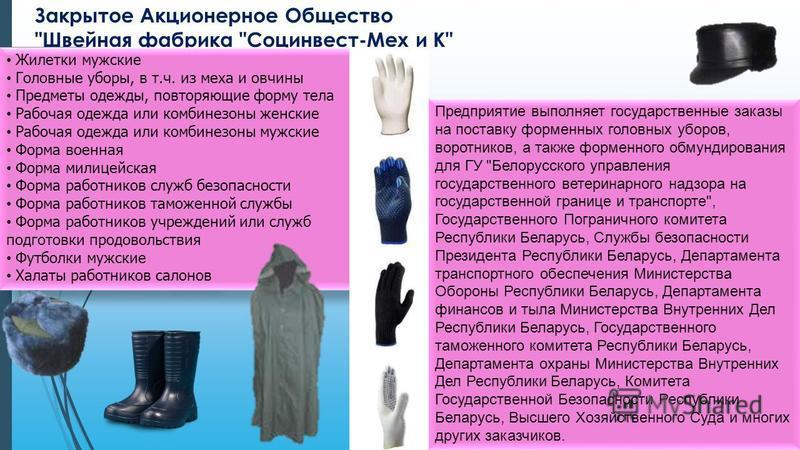 Группы Женской Одежды