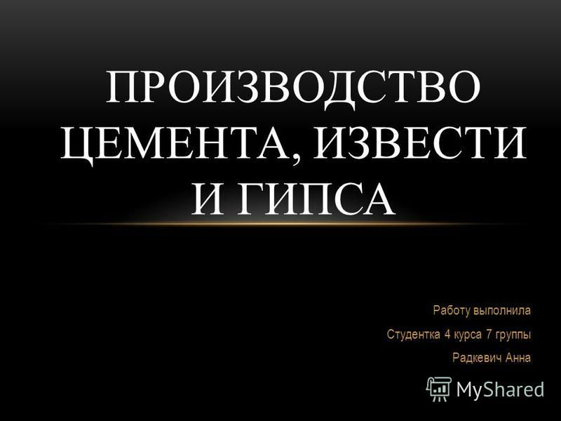 алена василевич сябры слушать онлайн