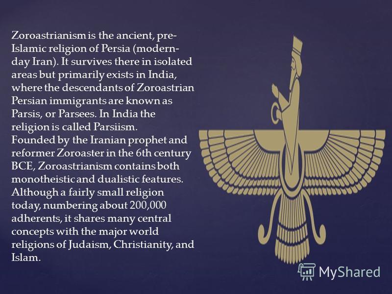 parsi zoroastrian matrimony