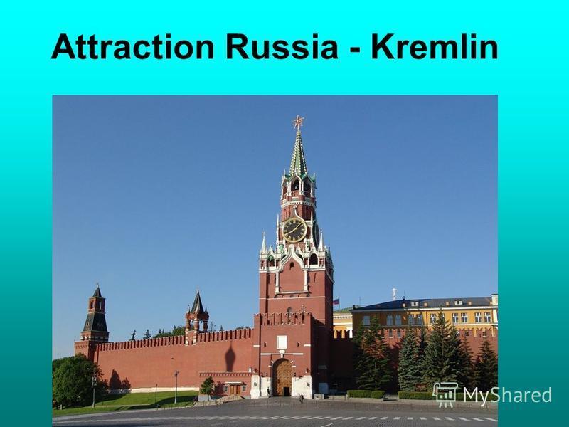 Attraction Russia - Kremlin