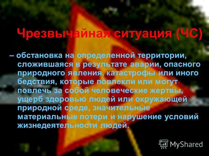 kak-klassom-uchebnik-bezopasnost-zhiznedeyatelnosti-kozyakov