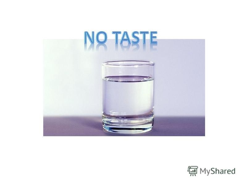 What is the standard taste of the water?