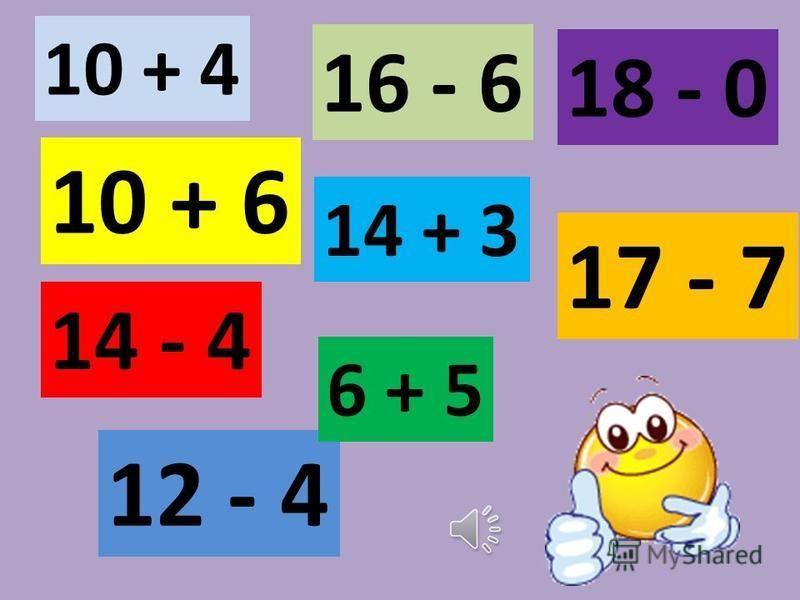 11 3 ? ? 10 11 9 ? 2 ?