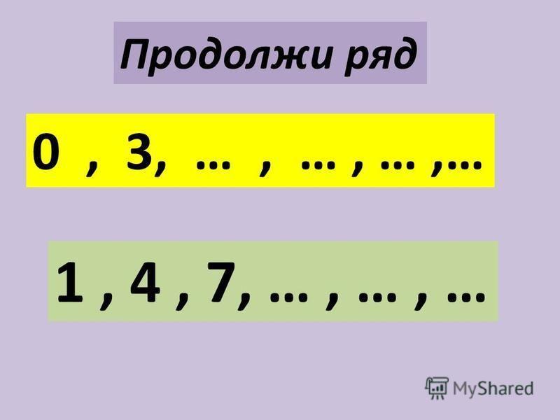 b + 8 9 + c 11 - c 13 - b 8 + c C = 3 b = 5