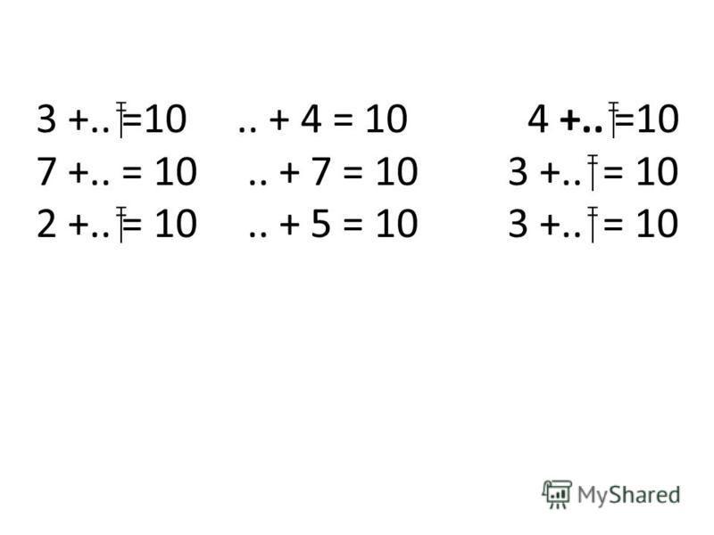 a b c d k x y a + 7 44 - 4 3 + x y – 8=15 4+3<8 28+2=30