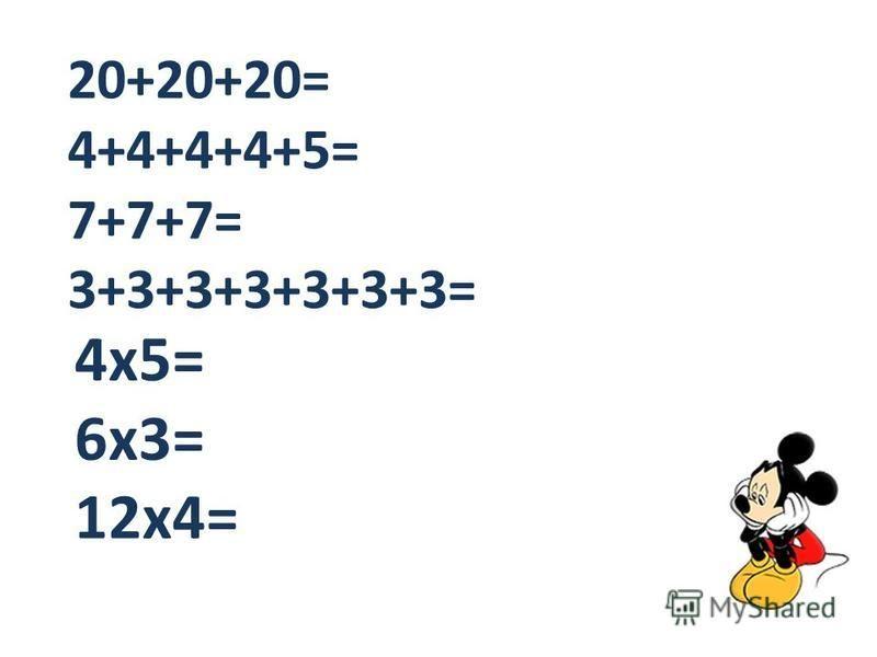 37 +.. = 40 55 +.. = 60 63 +.=70 24 +.. = 30 31 +.. = 40 76 +. =80