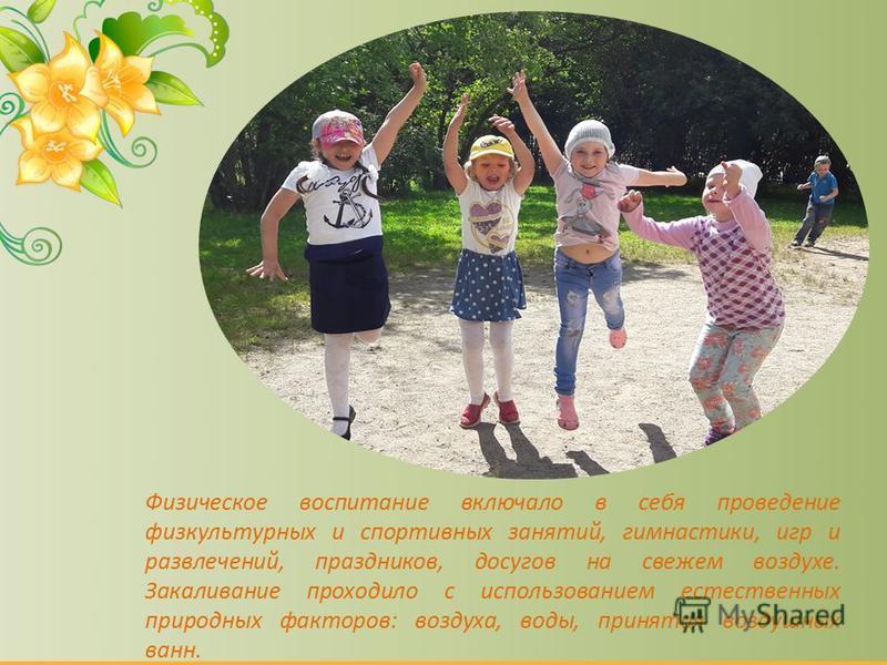 отчет за летний оздоровительный период в младшей группе