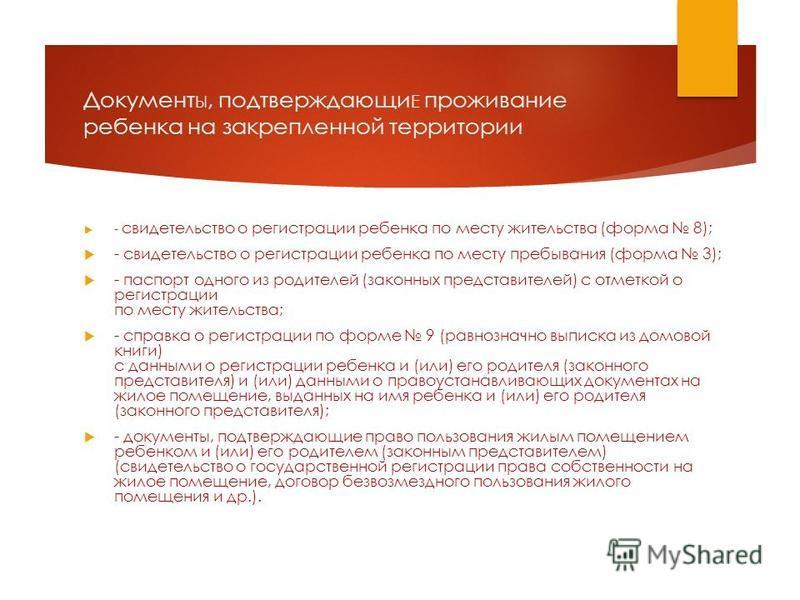 Купить Дом Доска объявлений от частных лиц и компаний НАКЛЮЧАХ. РФ