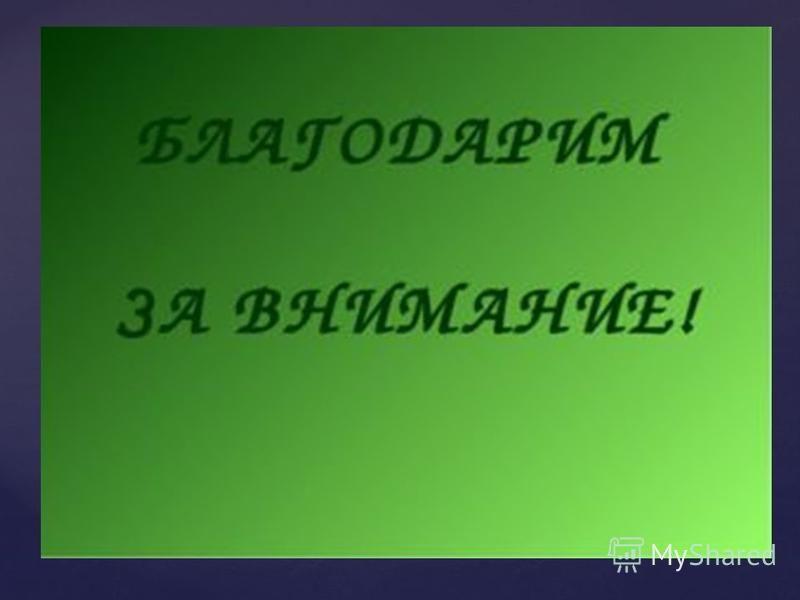 Презентация на тему ФГБОУ ВО Восточно Сибирский институт  Скачать бесплатно презентацию
