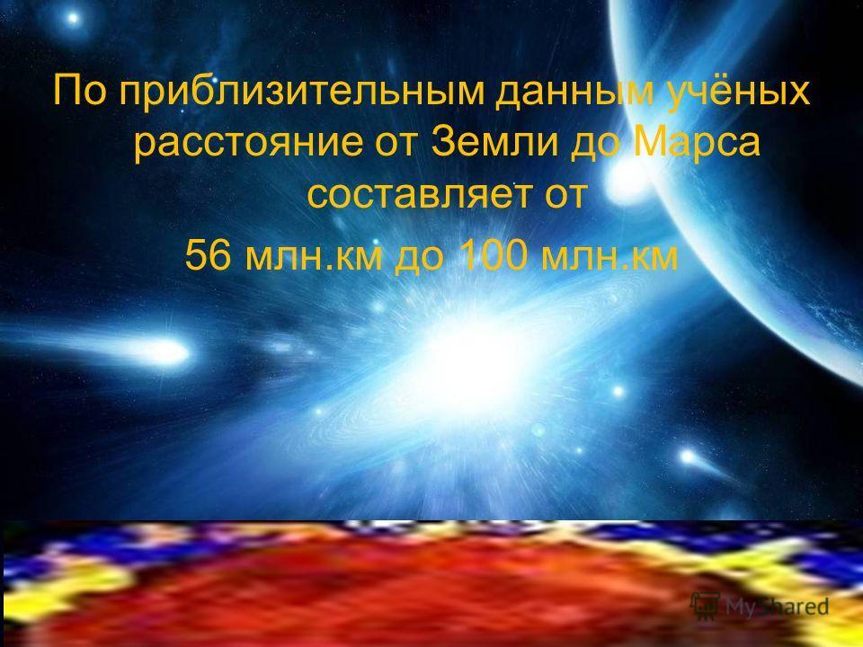 SOS х+34 = 18*5 Х+34=90 Х=90-34 Х=56 56+34=18*5 90=90 239–у = 183 У=239-183 У=56 239-56=183 183=183
