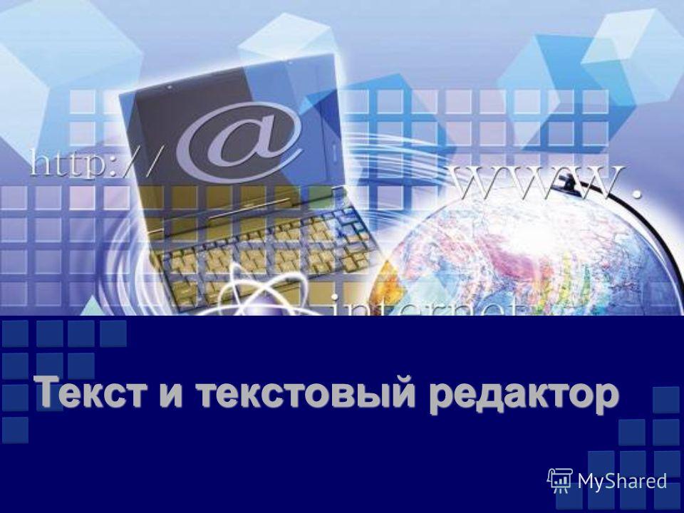 Нетбук-планшет iRU Classmate для школьников! Российская компания iRU анонсирует школьный нетбук с поворотным экраном на базе процессора Intel нового поколения. Новинка поступит в продажу летом 2012 года.
