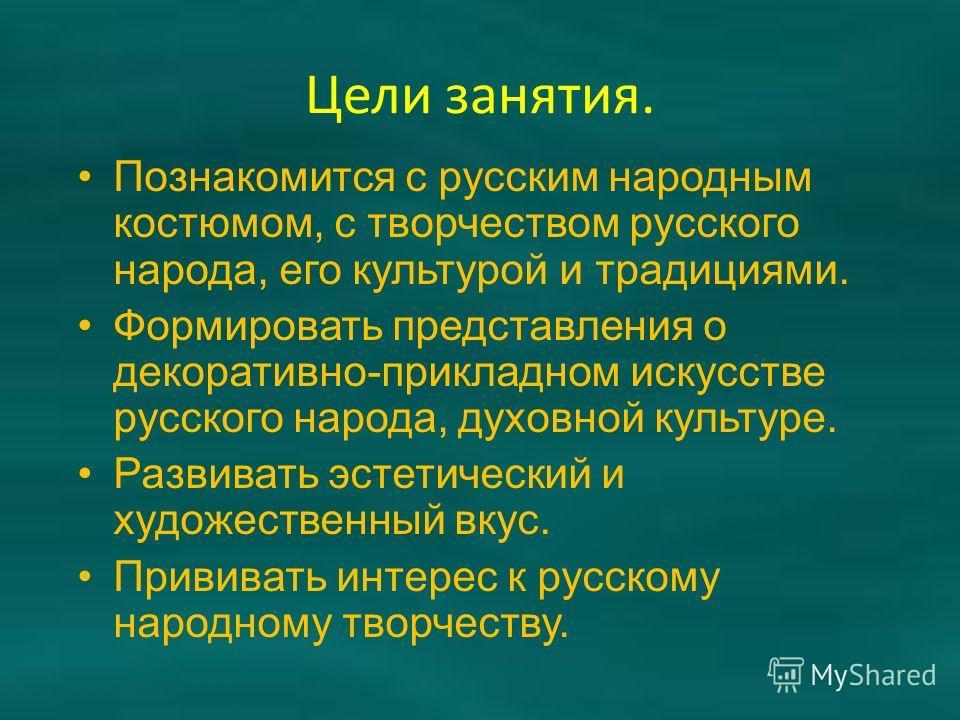 таджичка познакомится с русским