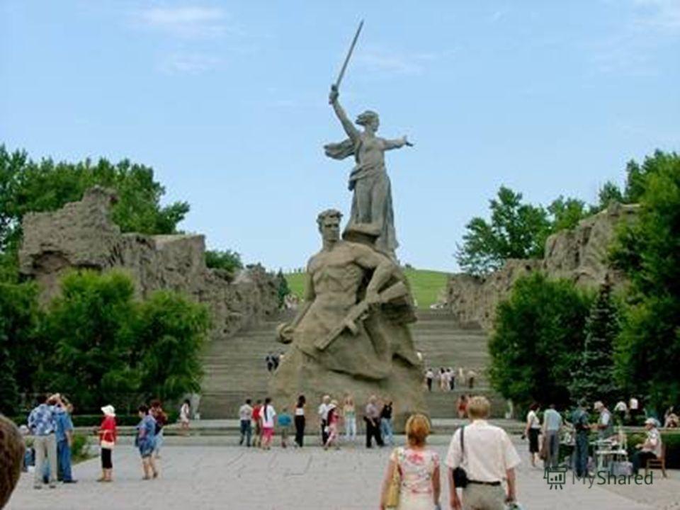 Мамаев курган Мамаев курган – возвышенность в самом центре Волгограда. Это место знаменито тем, что во время Второй Мировой войны курган являлся стратегически важным объектом, за который шли жестокие бои. В шестидесятых годах двадцатого столетия на с