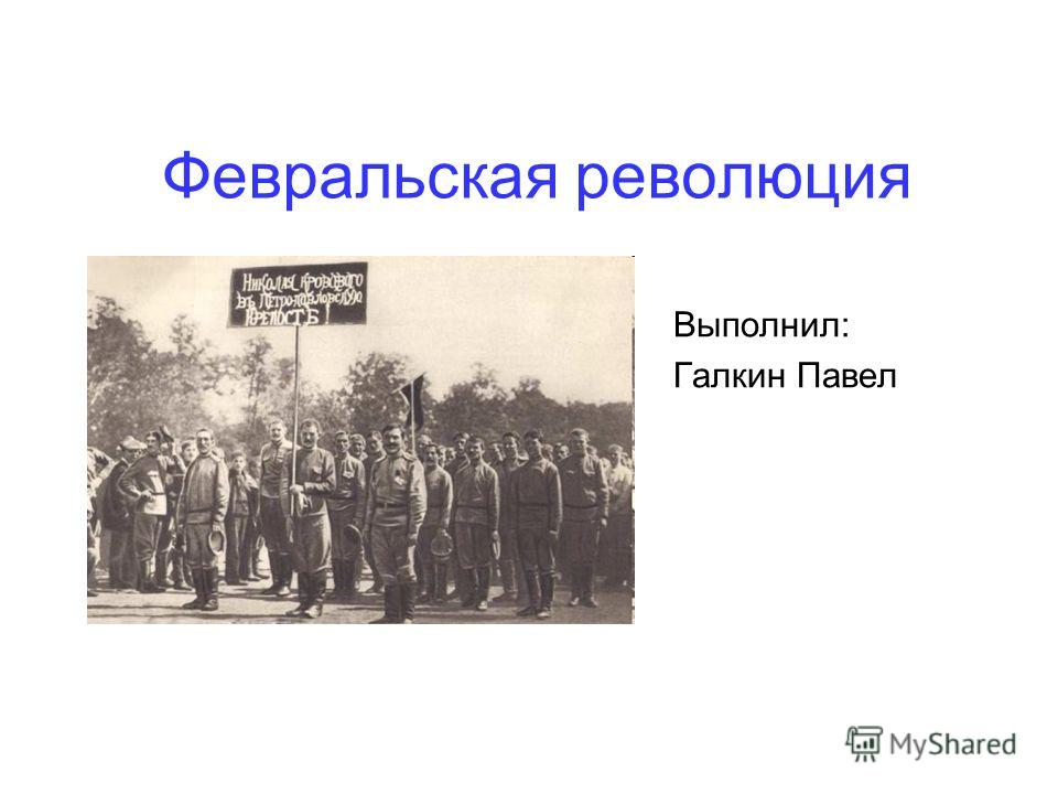 Russian revolution thematic essay us history