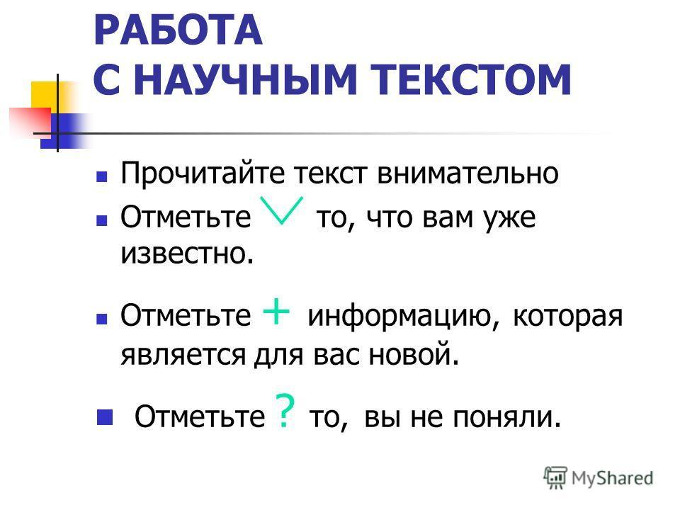 ОБРАЗЕЦ РАЗБОРА КРАСИВО ГОВОРИТЬ (нар.) (гл.) КАК?