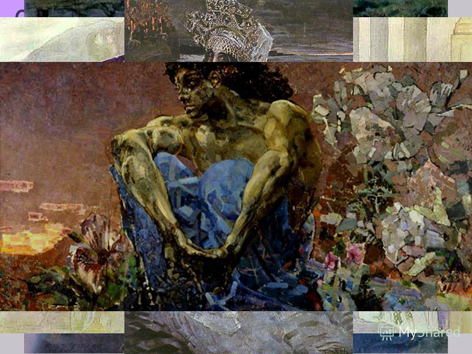 А Скрябин ( 1871-1915 ) В творчестве Скрябина воплощены идеи экстатической устремленности к неведомым «космическим» сферам, идея преобразующей силы искусства. Яркий новатор музыкальных выразительных средств, главным образом гармонии; развивал идею св