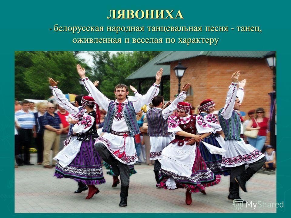 белорусская песня на евровидение 2015 слушать
