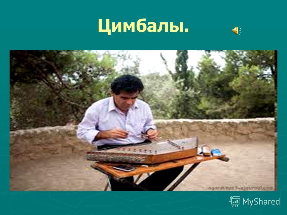 Бульба Белорусская Народная Песня