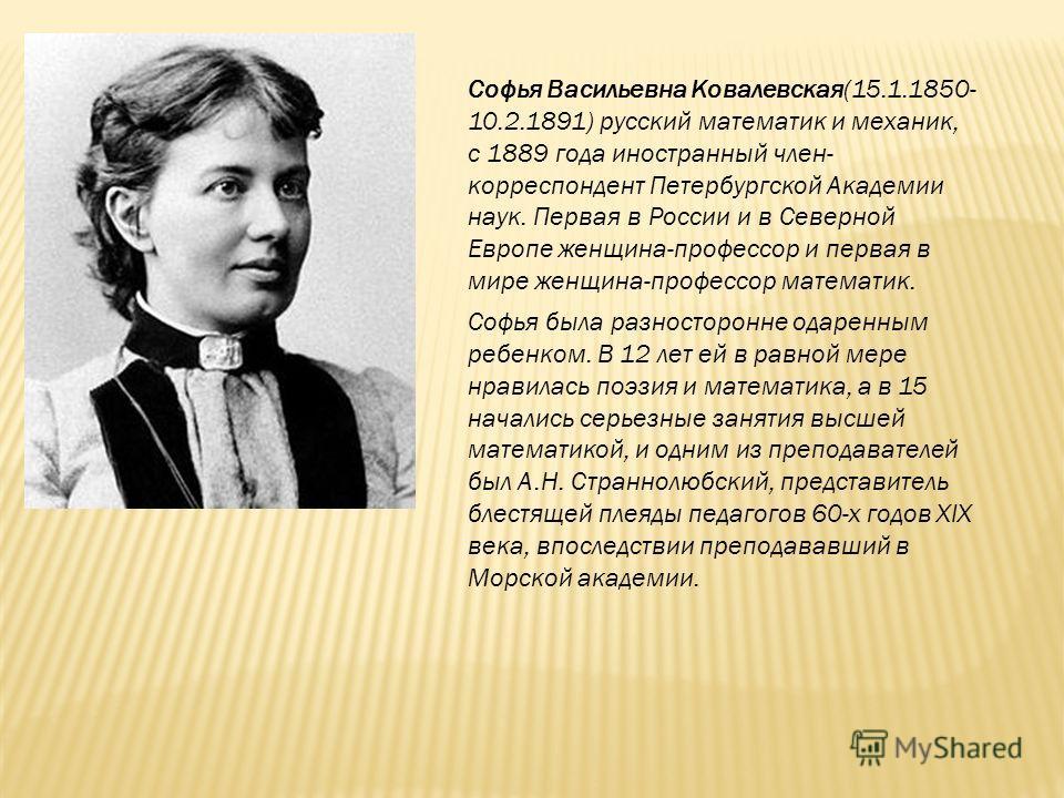 Работу выполнили: Ученицы 5 б класса Соловьева Арина и Уланова Ксения