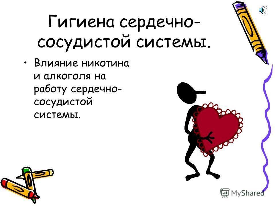 Результаты Т < 30% - тренированность сердца хорошая, сердце усиливает свою работу за счет увеличения количества крови, выбрасываемой при каждом сокращении. Т = 38% - тренированность сердца недостаточная. Т > 45% - тренированность низкая, сердце усили