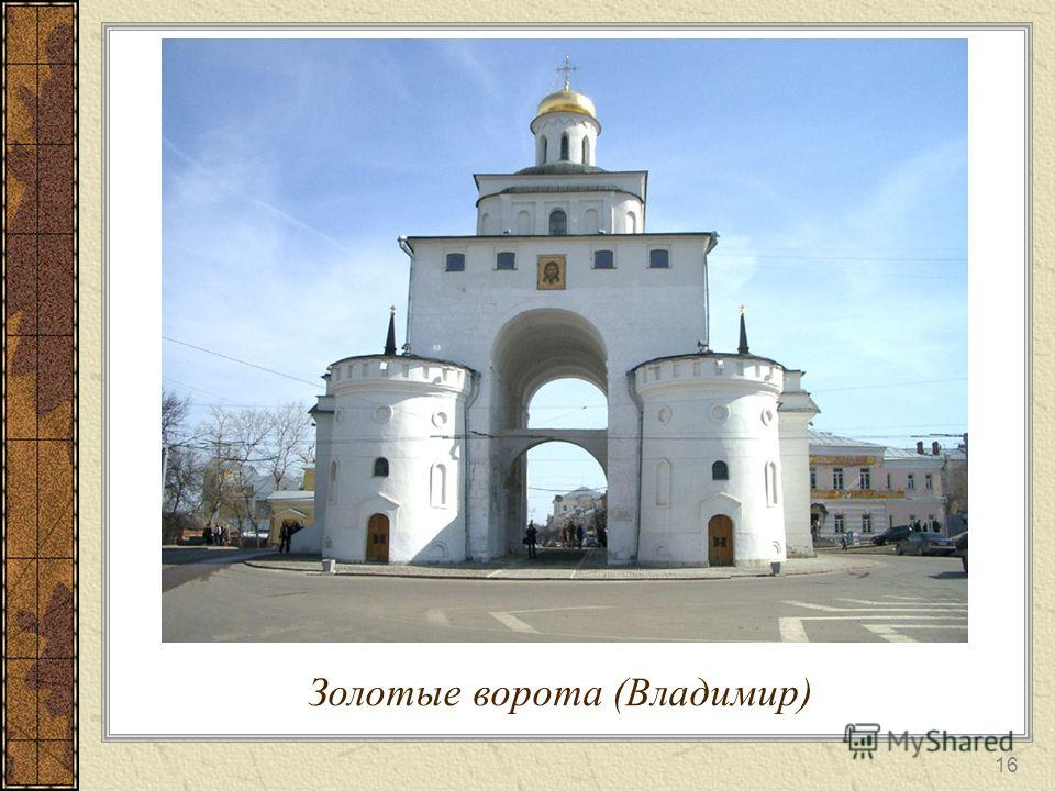 15 Дмитриевский собор во Владимире