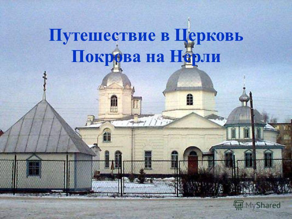 16 Золотые ворота (Владимир)
