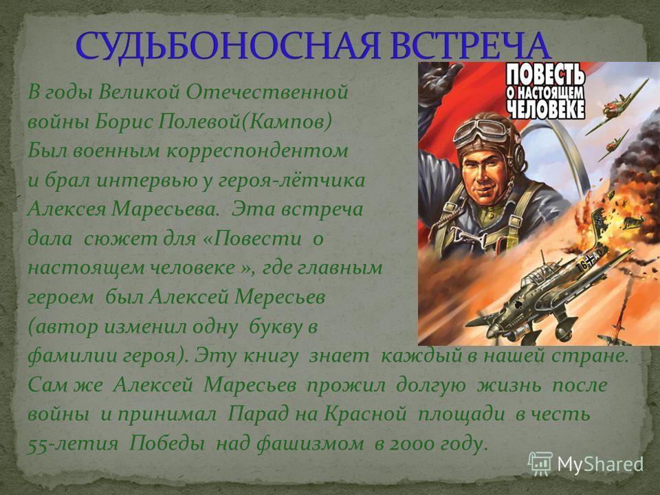 Выполнила Шестакова Анастасия 6а класс