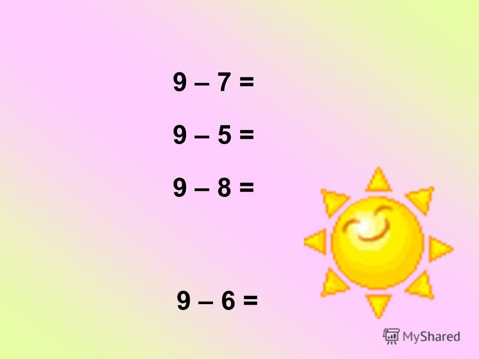 8 – 5 = 8 – 6 = 8 – 4 = 8 – 7 = 3Р 2О 4З 1Ы