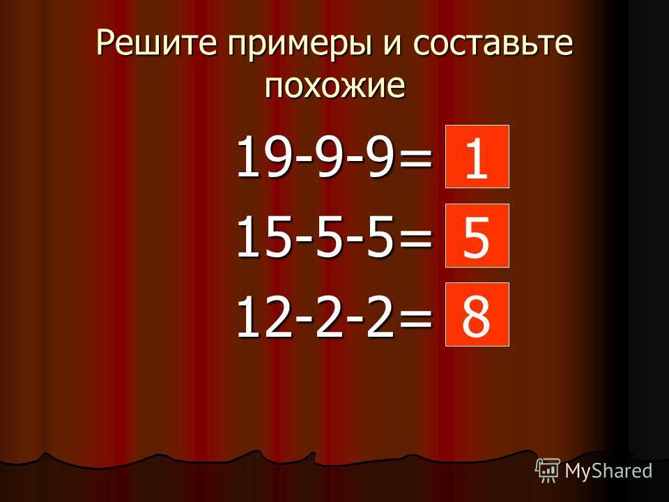 Как отмерить 4 литра? 7 литров 3 литра 7 литров 3 литра