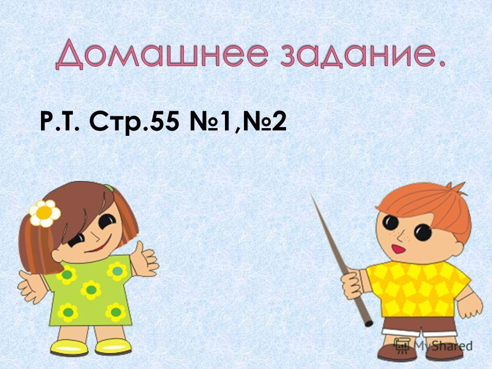 -стр.125 7 -стр.125 4